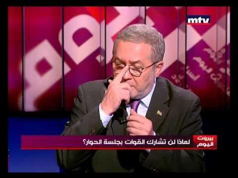Beirut Al Yawm - Eddy Abi Lamaa - 08/09/2015