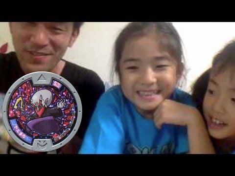 妖怪ウォッチ 妖怪メダル ライブ(ツイキャス)で開封した動画  ヤミまろ 雷オトン