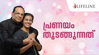 8 Type of Love |Dr P P Vijayan | Lifeline TV | Motivational Speaker