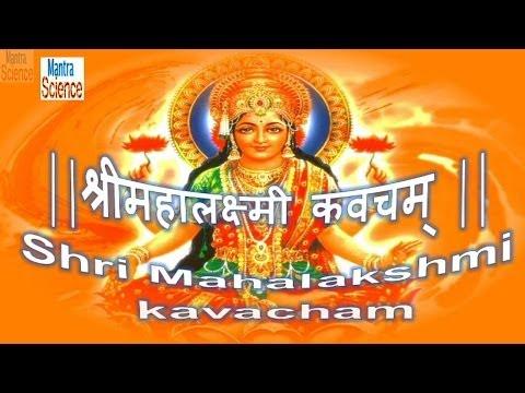 Mahalakshmi Kavacham - Be A Millionaire video