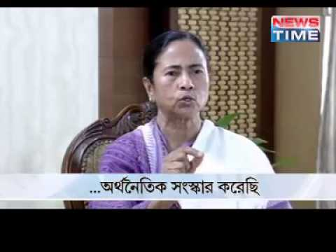 MAMATA BANERJEE INTERVIEW WITH RAJAT RAYCHOWDHURY