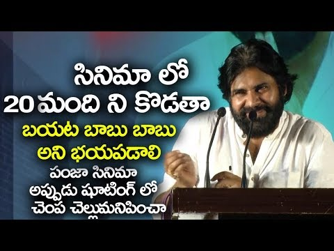 Pawankalyan Making Fun On His Heroism In Movies | Janasena Party | Filmy Monk