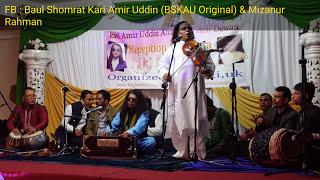 Baul Arif Dewan : Ami Thumar Sheba Kormu (Maljura)