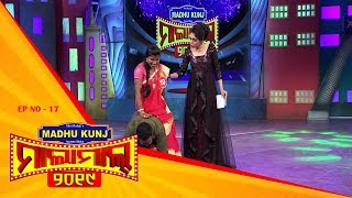 Malamaal Season 4 | Full Ep 17 | 19th May, 2019 | Game Show - Tarang TV
