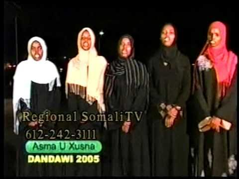 Somali RegionalTV Minneapolis