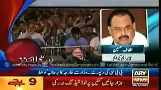 Download ARY News Headlines Today,Latest News Updates Pakistan 26th june 2015 6PM 3Gp Mp4