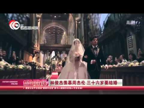 林俊杰JJ Lin羡慕周杰伦Jay Chou 三十六岁要结婚