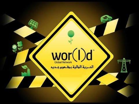 World global network :L'année où nous avons commencé à changer le