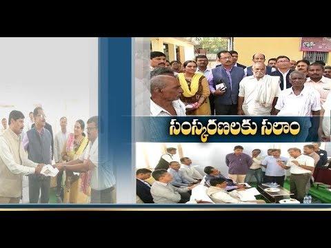 Govt Schemes | Assam Government Officials Visit  Kankipadu