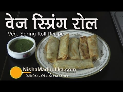 Vegetable Spring rolls Indian Recipe with Spring Rolls Wrapper recipe