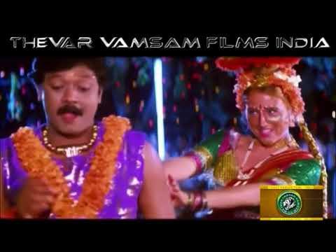 Thevar Porantha Ooru song HD | Mukkulathor Thevar Kshatriya song | Thevar mass up