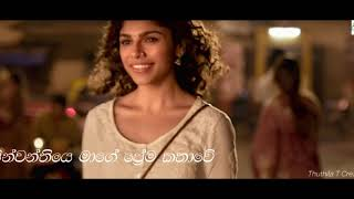 Pinwanthiye Mage Prema Kathawe Cover Song | New Sinhala Cover Song 2020