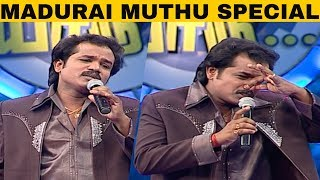 Madurai Muthu Comedy Collection | Episode 13 | Solo Performance | Asatha Povathu Yaru