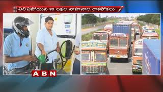Truck owners stage protest against hike in diesel price