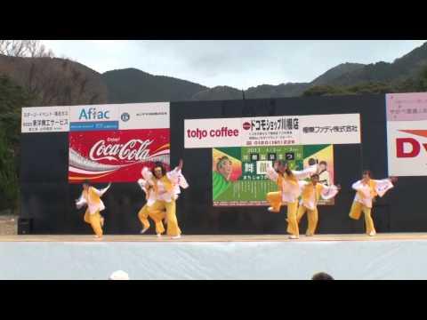 よさこいにっぽん夢幻 ~川棚温泉 舞龍祭2011