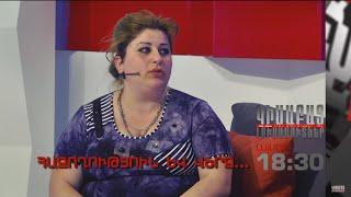 kisabac lusamutner - 29.04.2016