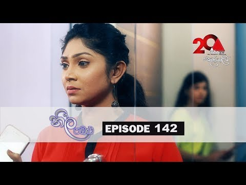 Neela Pabalu | Episode 142 | 26th November 2018 | Sirasa TV