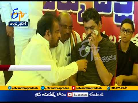 Phone Call Conversation Between Central Minister Birender Singh & TDP MP CM Ramesh