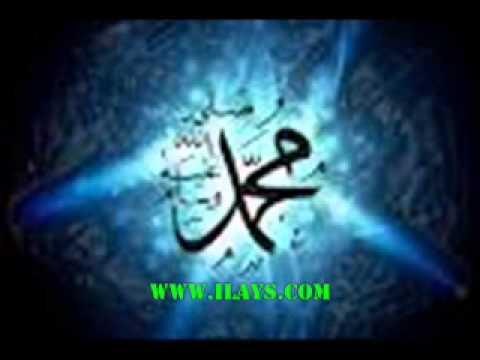 Nabi Amaan Ahlusuna Waljameeca video