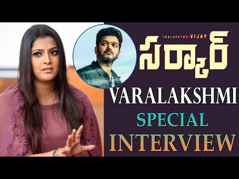 Actress Varalakshmi Interview About Sarkar Movie | Thalapathy Vijay | Keerthy Suresh Latest Film