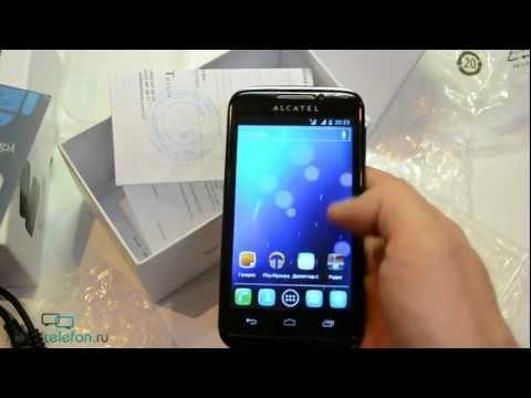 Распаковка Alcatel One Touch 993D (OT-993D) (unboxing)
