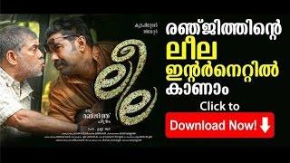Leela Malayalam Movie Online Download - Online Streaming