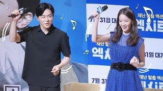 윤아, 조정석의 따따따 댄스 Live : YoonA, Jo Jung Suk Dance : 영화 엑시트 쇼케이스 : 190717