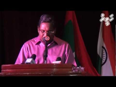 India-Maldives Friendship Day 2012