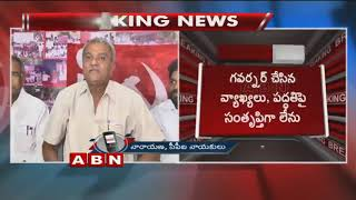 CPI leader Narayana rejects Governor Narasimhan invitation