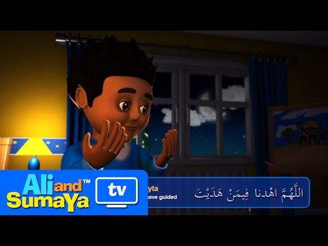 Ali's Dua Qunoot video