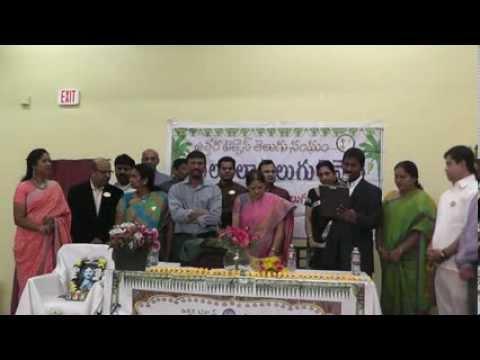 Kethavarapu Kathyayani Vidmahe gariki Sanmanam at TANTEX NNTV 78th Sadassu
