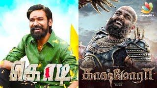 Kodi vs Kashmora, Which movie will you watch this Diwali? | 2016 Deepavali Release
