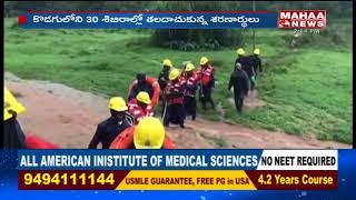 Heavy Rains Continues in Kodagu - Karnataka  - netivaarthalu.com
