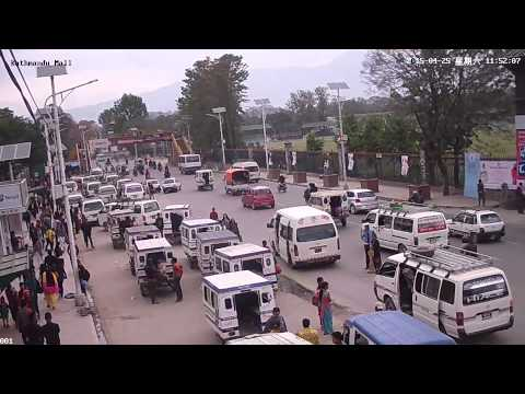 Nepal Earthquake Live CCTV Footage : Tundikhel Gate