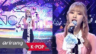 [Simply K-Pop] NC.A(앤씨아) _ awesome breeze(밤바람) _ Ep.362 _ 051719