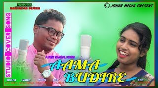 new santali video song 2019 download