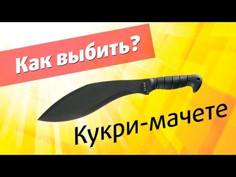 Варфейс: Выбиваем нож Кукри-мачете из коробок удачи [ПТС]