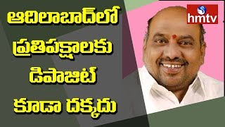 Minister Jogu Ramanna Face to Face Over Election Campaign In Adilabad  | hmtv