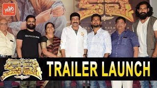 Kalki Movie Trailer Launch | Dr Rajashekar | Adah Sharma | Prasanth Varma