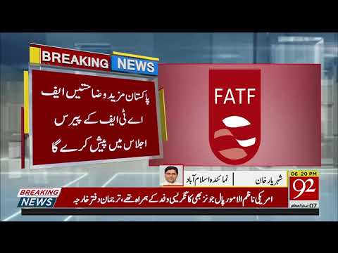 FATF meeting will be held in Paris from October 13-18  | 6 October 2019 | 92NewsHD