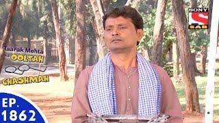 Taarak Mehta Ka Ooltah Chashmah - तारक मेहता - Episode 1862 - 2nd February, 2016