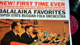 Osipov State Russian Folk Orchestra  —  Fantasy on Two Songs