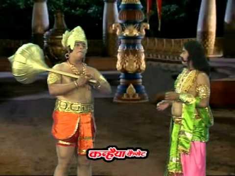 Ram Ji Ke Sath Jo Hanuman (bhajan) video