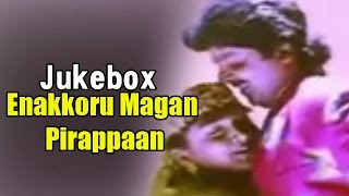 Enakkoru Magan Pirappaan - Jukebox - Starring Ramki,Kushboo,Vivek