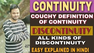 Continuity | Cochy's definition of continuity | discontinuity and its all kinds | in hindi