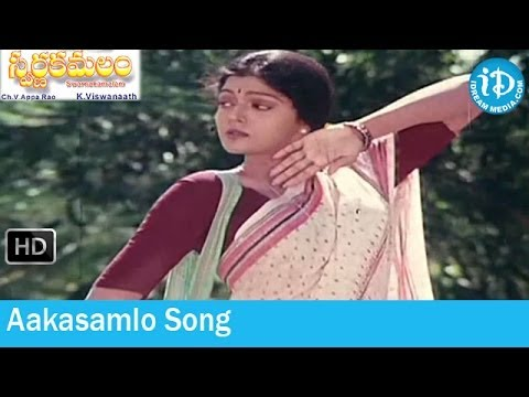 Aakasamlo Song - Swarna Kamalam Movie Songs - Venkatesh - Bhanupriya - Ilayaraja Songs video