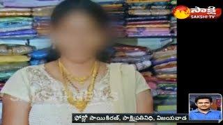 Online Cheating Case - విజయవాడలో ఫేక్ అకౌంట్లతో డబ్బులు దోచుకుంటున్న ముఠా - netivaarthalu.com