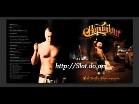 Карандаш - Когда я умру