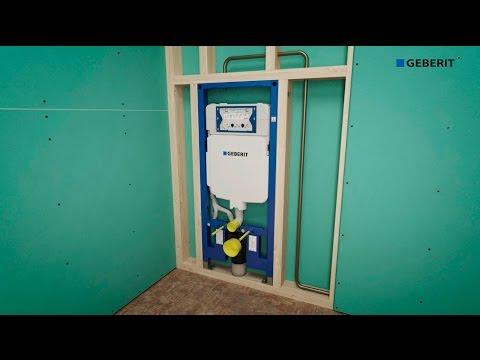 geberit duofix montage vom stand wc zum h nge wc badsanierung badrenovierung. Black Bedroom Furniture Sets. Home Design Ideas