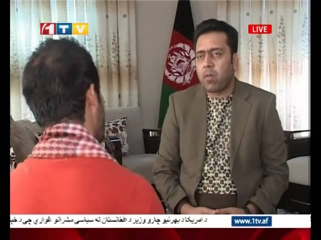 1TV Afghanistan Farsi News 31.07.2014 ?????? ?????